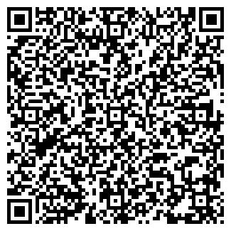 QR-код с контактной информацией организации ВОСТОК-6