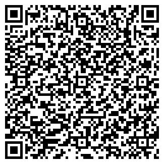QR-код с контактной информацией организации СТЕКЛОГРАНЬ