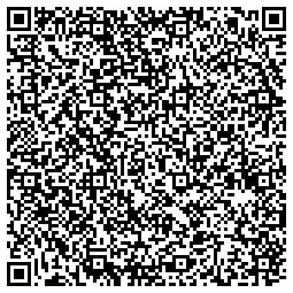 QR-код с контактной информацией организации Озерский центр социального обслуживания граждан пожилого возраста и инвалидов