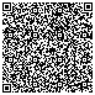 QR-код с контактной информацией организации ВОСКРЕСЕНСКИЙ ЦЕНТР УСЛУГ СВЯЗИ