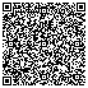 QR-код с контактной информацией организации ВИДЕОБЛОКБАСТЕР