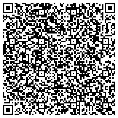 QR-код с контактной информацией организации ОПЫТНАЯ ПУТЕВАЯ МАШИННАЯ СТАНЦИЯ № 103 ИМ. В. И. МЕДВЕДЕВА