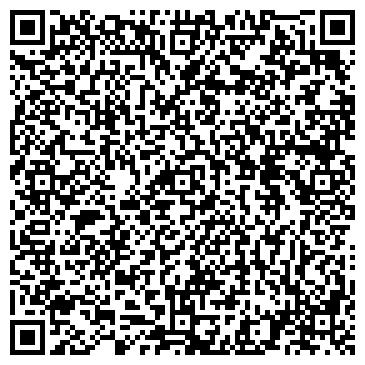 QR-код с контактной информацией организации БЕЛООЗЁРСКОЕ ОТДЕЛЕНИЕ ПОЛИЦИИ