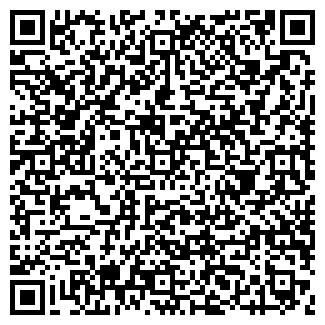QR-код с контактной информацией организации СИТИ ТОЙЗ