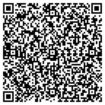 QR-код с контактной информацией организации R-COM