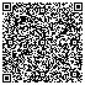 """QR-код с контактной информацией организации ГАУЗ МО """"№2"""""""