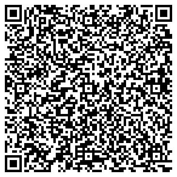 QR-код с контактной информацией организации ВОСКРЕСЕНСКАЯ РАЙОННАЯ БОЛЬНИЦА № 3