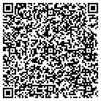 QR-код с контактной информацией организации ООО «Точка зрения»