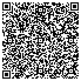QR-код с контактной информацией организации ВОСКРЕСЕНСК-АРЕНДА
