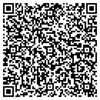 QR-код с контактной информацией организации ДОМЪ