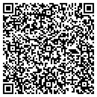 QR-код с контактной информацией организации АНТРЭ