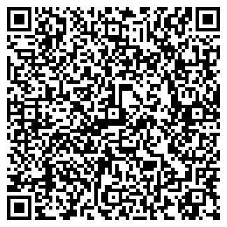 QR-код с контактной информацией организации АРЕАЛ
