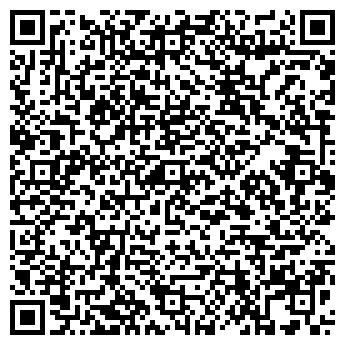 QR-код с контактной информацией организации ЛАВЕРНА-1