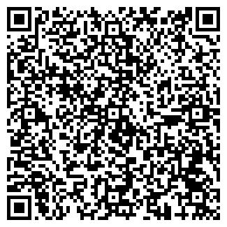 QR-код с контактной информацией организации ДАРЛИНГ-ТИН