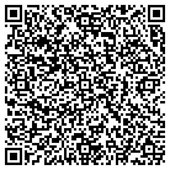 QR-код с контактной информацией организации ИНФОСВЯЗЬ