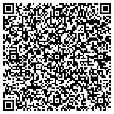QR-код с контактной информацией организации ООО КОНТАКТ-СЕРВИС