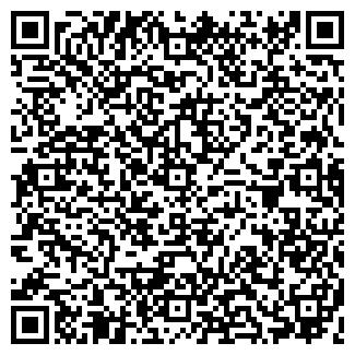 QR-код с контактной информацией организации ДЕНТА-СТАР