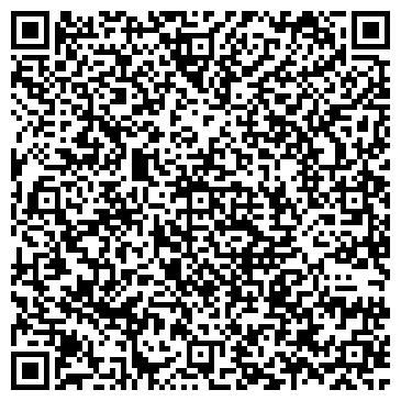 QR-код с контактной информацией организации ДЗЕРЖИНСКАЯ СТАНЦИЯ ПО БОРЬБЕ С БОЛЕЗНЯМИ ЖИВОТНЫХ