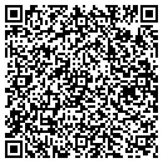 QR-код с контактной информацией организации ДЕНТ