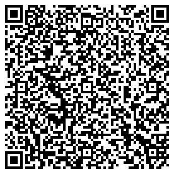 QR-код с контактной информацией организации ООО УГРЕША-ЭЛЕКТРОСЕРВИС