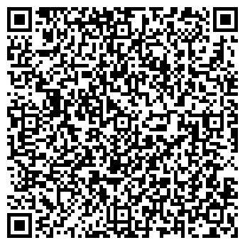 QR-код с контактной информацией организации АЛЬЯНС-ЭЛЕКТРО СП