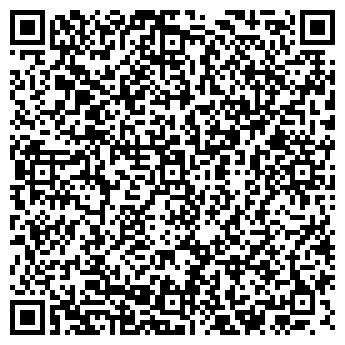 QR-код с контактной информацией организации БЕТОКС, ООО
