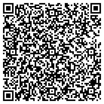 QR-код с контактной информацией организации РЕГИОН-СТРОЙ, ООО