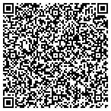 QR-код с контактной информацией организации СТРЕК МЕТАЛЛИЧЕСКИЕ ЗДАНИЯ