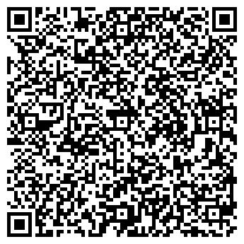 QR-код с контактной информацией организации СТРОЙУНИКС, ООО