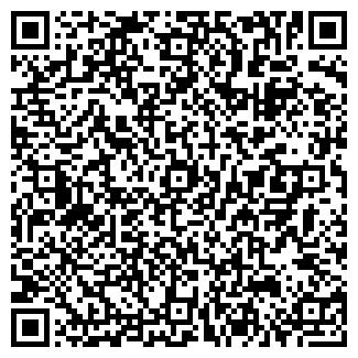QR-код с контактной информацией организации УНР № 17