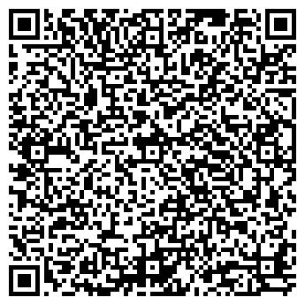 QR-код с контактной информацией организации ХАНСА СТРОЙ, ЗАО