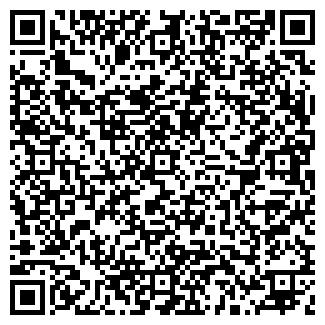 QR-код с контактной информацией организации ВНУКОВСКОЕ, ЗАО