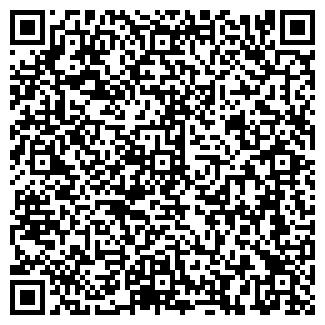 QR-код с контактной информацией организации АЭЛИТА-ДМИТРОВ
