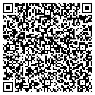 QR-код с контактной информацией организации МЕДСТАР