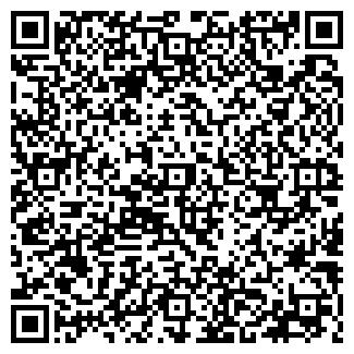QR-код с контактной информацией организации АЛЬБАТРОС