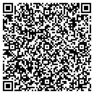 QR-код с контактной информацией организации ДМИТРОВ