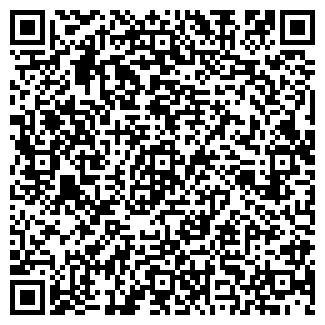 QR-код с контактной информацией организации ПАФЕК