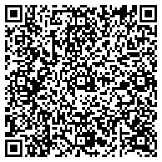 QR-код с контактной информацией организации БРОДВЕЙ