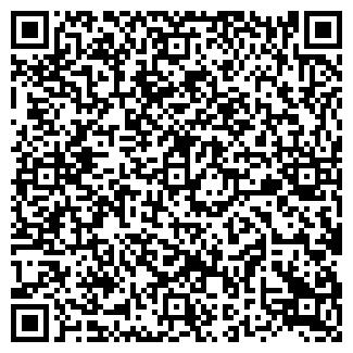 QR-код с контактной информацией организации EL INKA