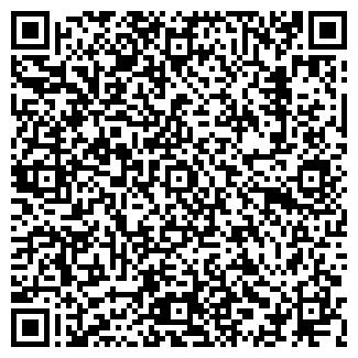QR-код с контактной информацией организации АЛЬМОНА
