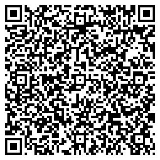 QR-код с контактной информацией организации ВОЛГУША