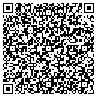 QR-код с контактной информацией организации КЛУБ-РЕСТОРАН