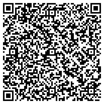QR-код с контактной информацией организации ЧЕТЫРЕ КОРОНЫ-К