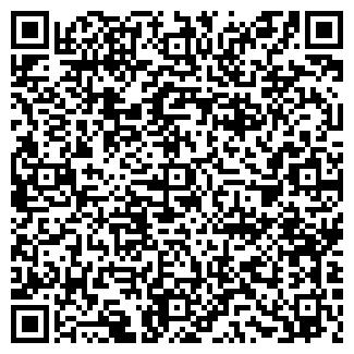 QR-код с контактной информацией организации ИКША ТАКСИ