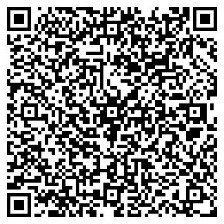 QR-код с контактной информацией организации ТАКСОПАРК-1