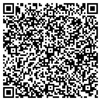 QR-код с контактной информацией организации АЛАН