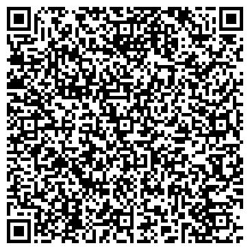 QR-код с контактной информацией организации АДМИНИСТРАЦИЯ ГОРОДСКОГО ПОСЕЛЕНИЯ ДЕДЕНЕВО