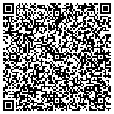 QR-код с контактной информацией организации АДМИНИСТРАЦИЯ СЕЛЬСКОГО ПОСЕЛЕНИЯ БОЛЬШЕРОГАЧЁВСКОЕ