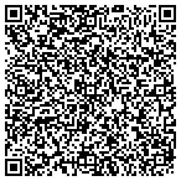 QR-код с контактной информацией организации АДМИНИСТРАЦИЯ СЕЛЬСКОГО ПОСЕЛЕНИЯ ЯКОТСКОЕ