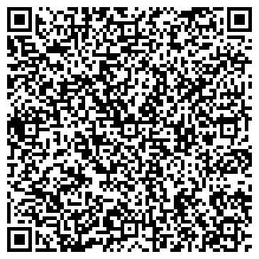 QR-код с контактной информацией организации АДМИНИСТРАЦИЯ СЕЛЬСКОГО ПОСЕЛЕНИЯ КОСТИНСКОЕ